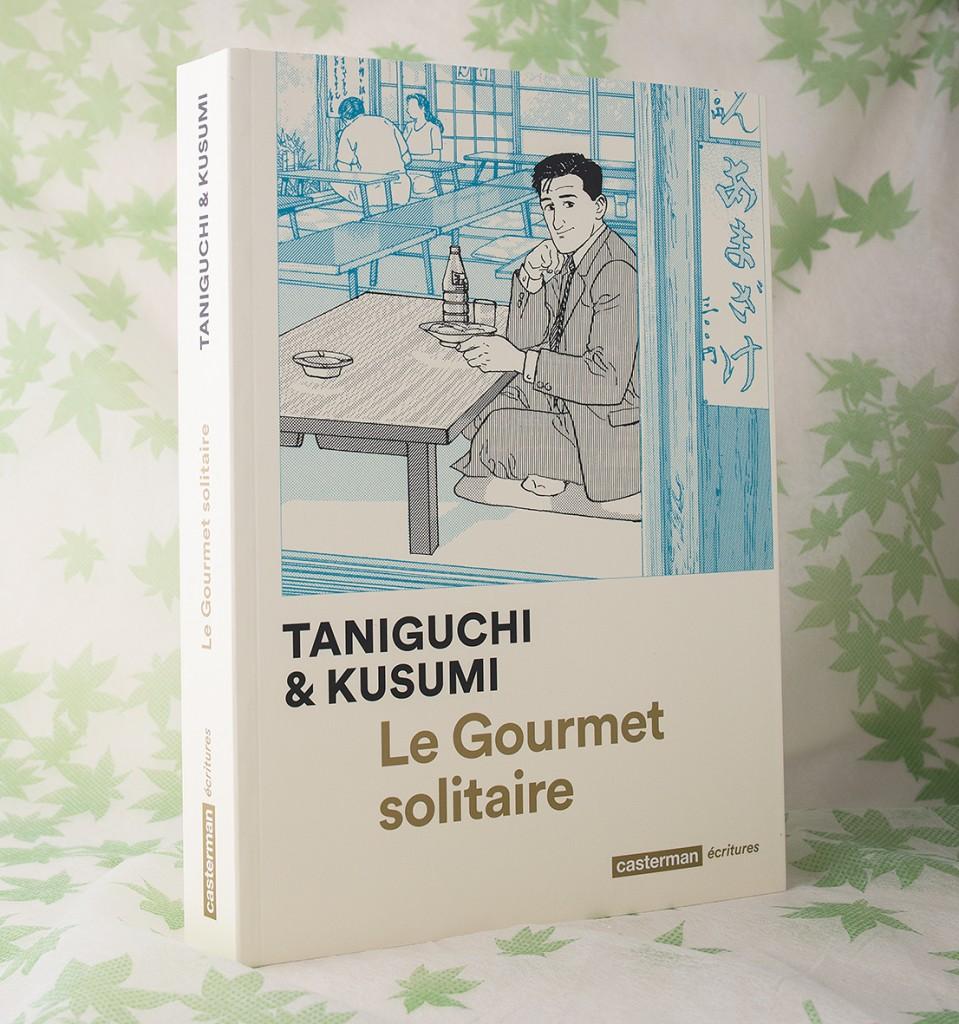 2 TANIGUCHI 1997
