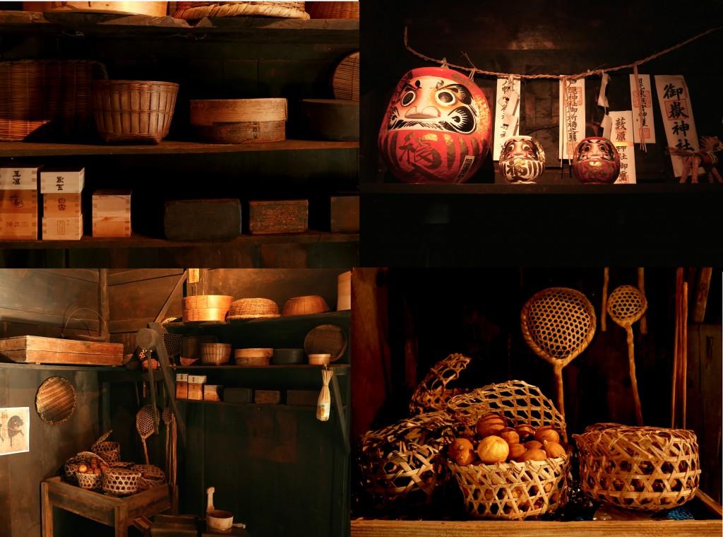 la maison de kiso2